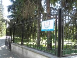 нальчик санаторий им. кирова фото
